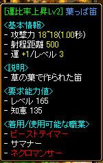 unhue[00].jpg